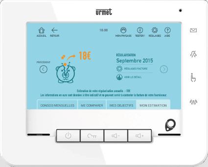 interface_monitor2020